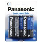 30-446 D Size Panasonic Heavy Duty Battery Pkg/2